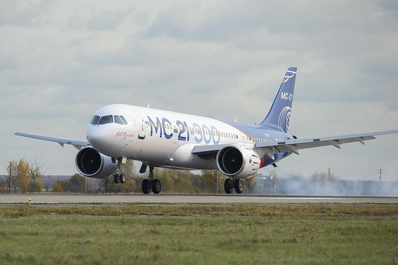 Resultado de imagen para MC-21-300