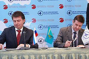 http://www.aex.ru/images/media/10858.jpg