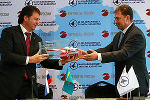 http://www.aex.ru/images/media/10860.jpg