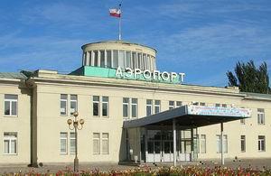 Саратовский аэропорт полностью перешёл в региональную собственность