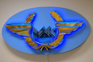 08 июня и 03 июля с.г. в Межгосударственном авиационном комитете прошли совещания Рабочей группы по безопасности полетов граждан