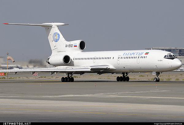 Билеты на самолет авиакомпания татарстан билет на самолет махачкала мекка умра