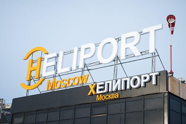 http://www.aex.ru/images/media/600/11387.jpg