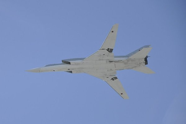 Ту-22М3 нанесли групповой авиаудар по объектам террористов ИГИЛ