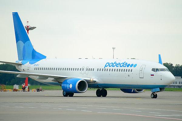 Билеты магас москва самолет победа купить билет на самолет варшава будапешт