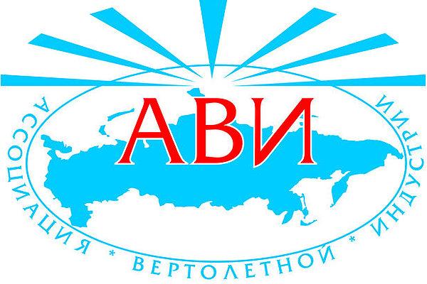Ассоциация Экспериментальной Авиации  Премия АВИ 2011