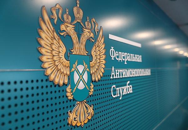 ФАС: авиакомпании России не увидели роста спроса на южные направления после закрытия Турции