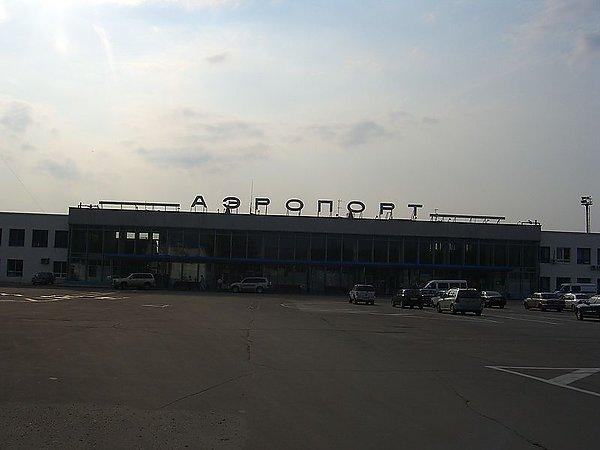 """Международный Аэропорт  """"Нижний Новгород """" ."""