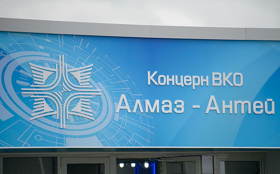 https://www.aex.ru/images/media/900/18893.jpg