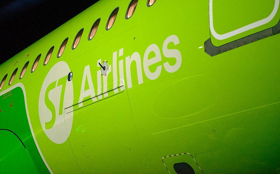 Цена билетов на самолет архангельск санкт петербург