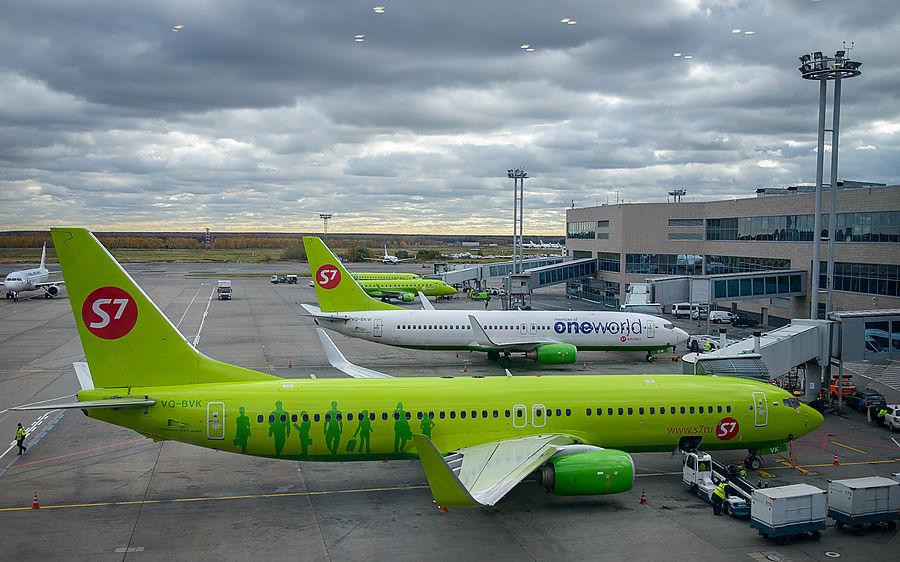 Авиабилеты из новосибирска в хабаровск пенсионерам