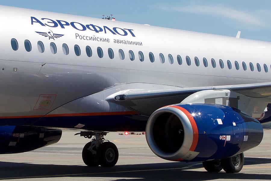 Билет москва севастополь самолет аэрофлот как проходить на посадку в самолет с электронным билетом