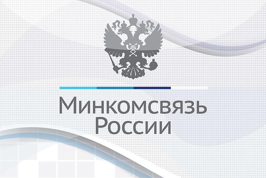 Минкомсвязь опубликовала график 16 вывозных авиарейсов до 15 июля