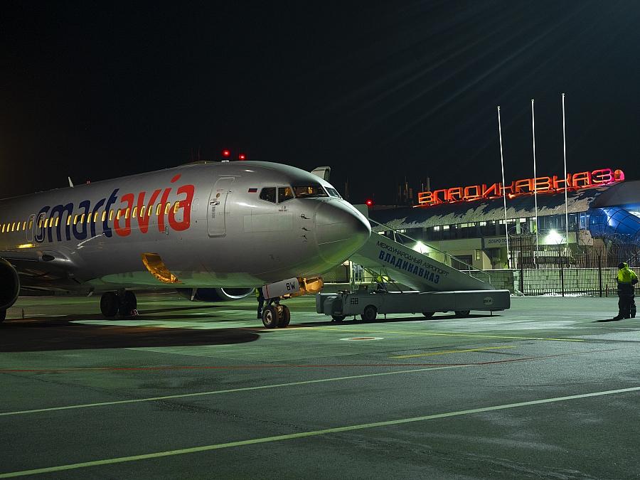 Авиакомпания Smartavia начала внедрение нового способа оплаты билетов и дополнительных услуг с помощью трех наиболее популярных у пассажиров сервисов