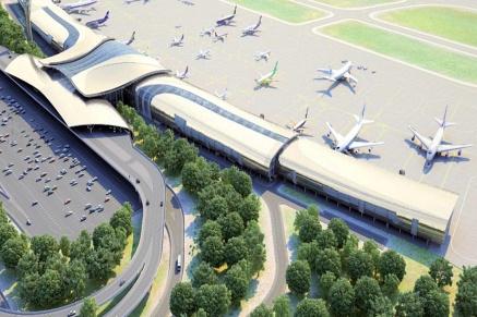 Ростовский аэропорт южный