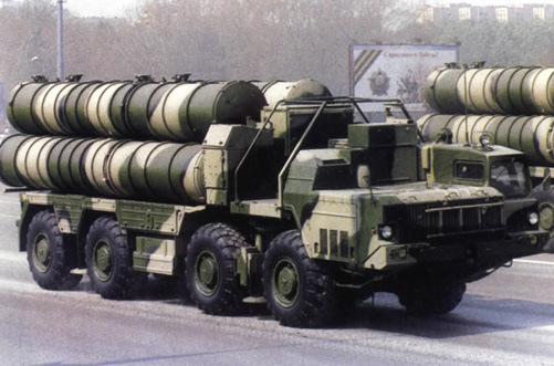 Производство зенитных ракетных систем С-300 будет прекращено - AEX.