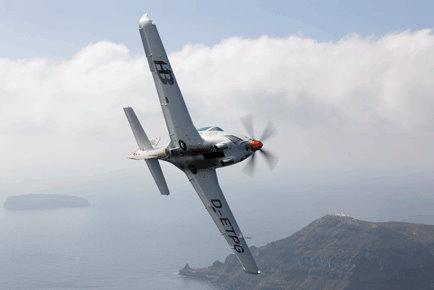 Индонезия купит учебные самолеты g120tp