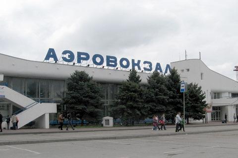 Описание: В Ростове-на-Дону начались работы по строительству аэропорта.  Автор: Карл. д. Временами я просто ложился...