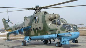 http://www.aex.ru/images/media/o/7550.jpg