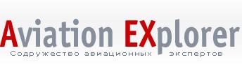 https://www.aex.ru/images/mlogo.png