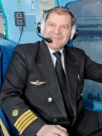 ютэйр вертолетные услуги руководство - фото 9