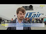 Flight TV - Выпуск 87