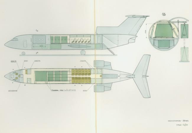 компоновка Як-42 с большой