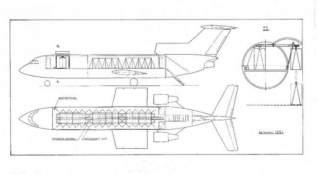 Варианты Як-42 по аванпроекту