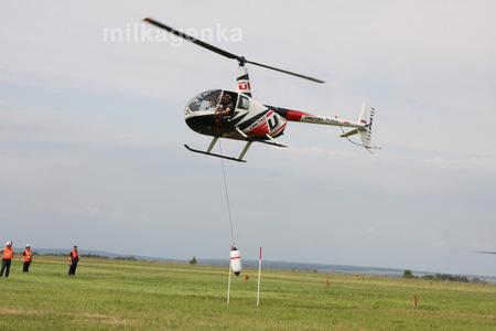 России по вертолетному спорту