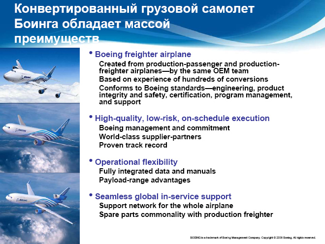 boeing management leadership A dedicated services business focused on the needs of global defense, space and commercial customers.