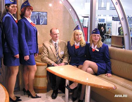 Стоимость авиабилета москва кемерово