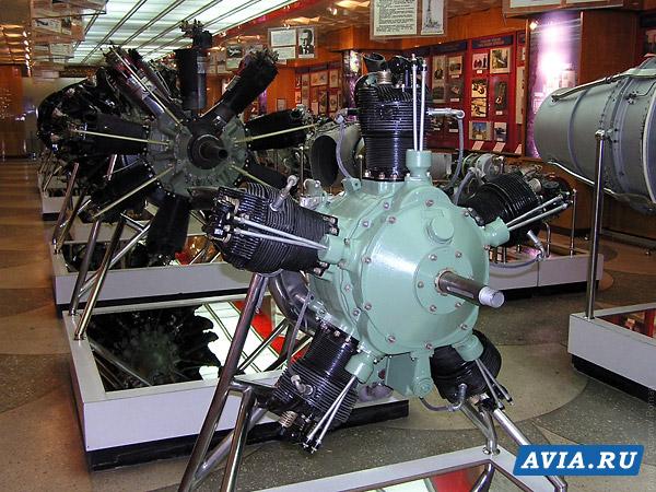 Поршневой двигатель М-11 (на