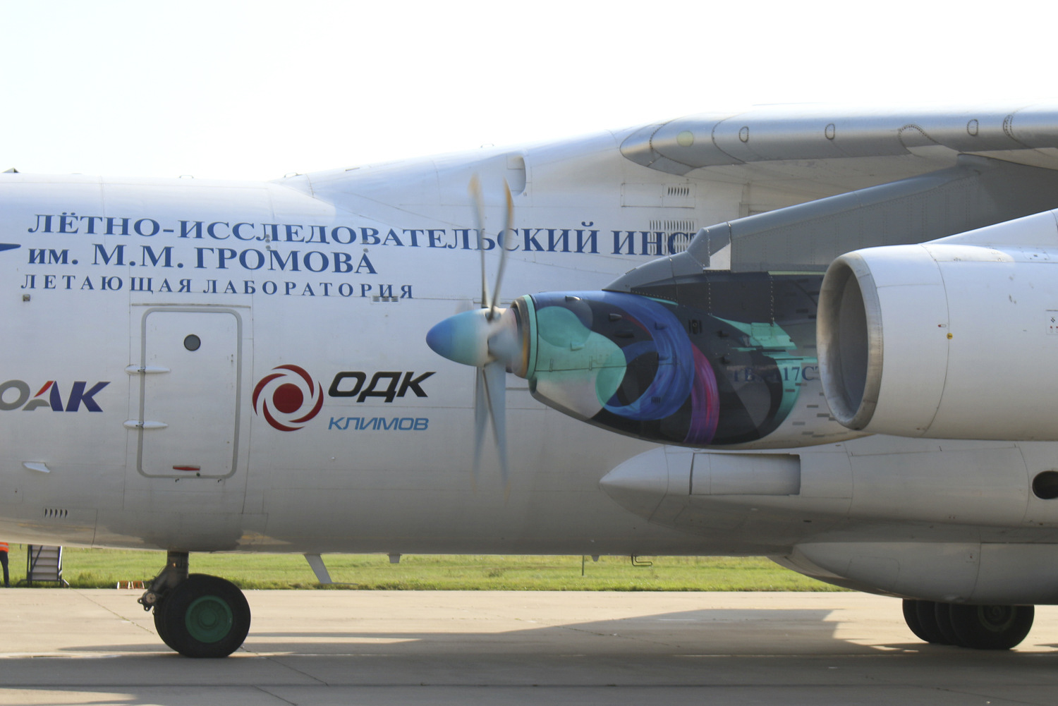 The Flight Tests Of Tv7 117st Engine Started Russian Aviation How A Propeller Works And Engineering As Part Power Plant In Conjunction With Ab112 Developed By Pjsc Npp Aerosila Which Has More
